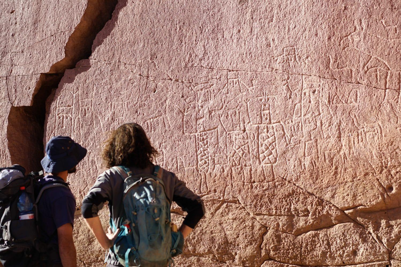 archeologie atacama petroglyphe